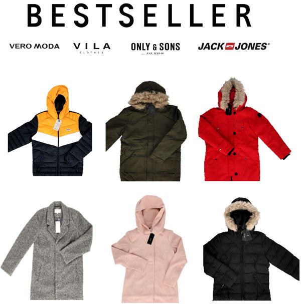 Bestseller женские куртки